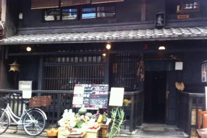 The restaurant is set in an old townhouse (machiya)