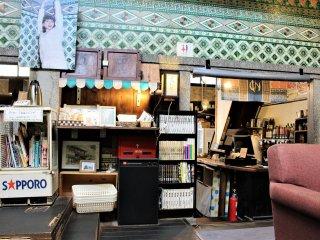 Everything in Sarasa Nishijin oozes retro