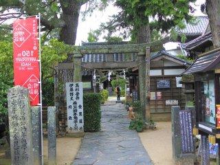 The torii gate of Konpira Shrine