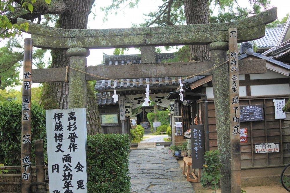 Konpira Shrine torii gate