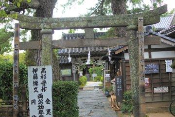 Ensei-ji Temple, Yamaguchi