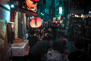 A Night Out in Koenji