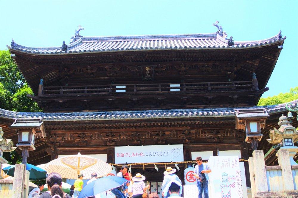 Omon Gate