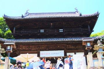 Kotohiragu Shrine in Kagawa