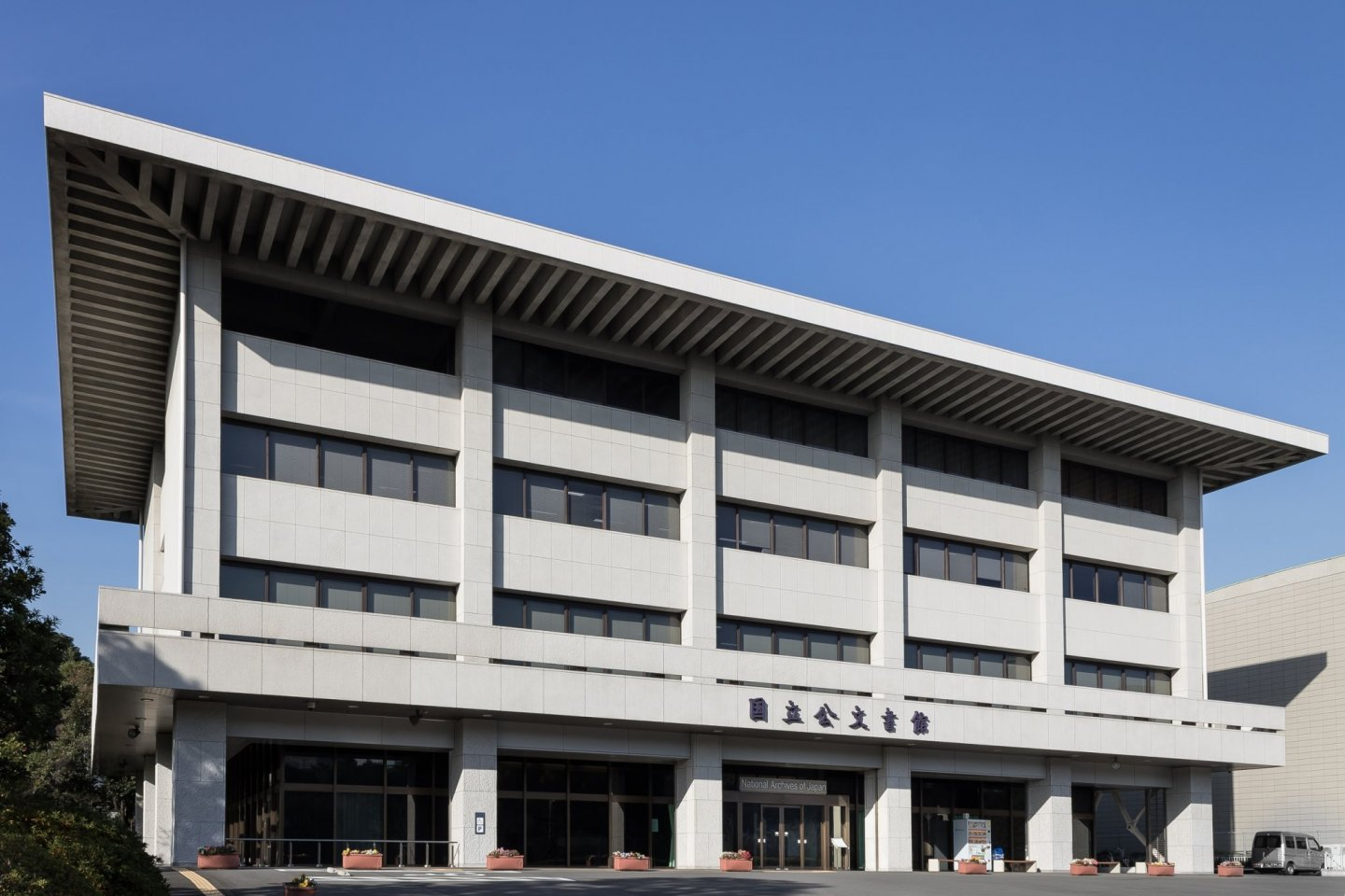 National Archive of Japan
