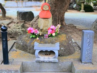 The happy jizo statue