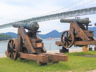 The Chosyu cannons which are replica