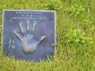 A handprint by a famous actress