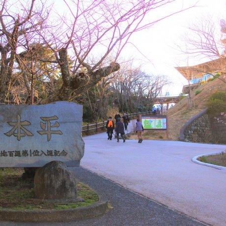 久能山東照宮 3