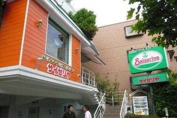 Saizeriya is Japan's answer to Italian fast food