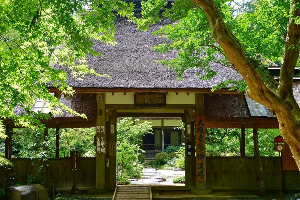 Somon Gate of Daio-ji Temple
