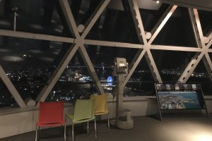 The observation floor gives some lovely views over the city and surrounding areas