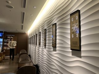 Train Suite Shiki-Shima Prologue Lounge