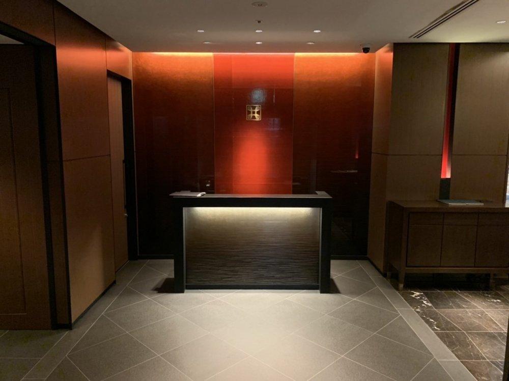 Train Suite Shiki-Shima Prologue Lounge Reception