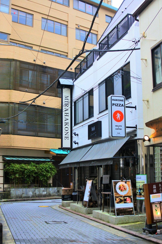 箱根湯本の路地