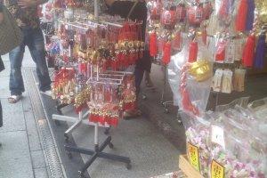 나카미세 상점가