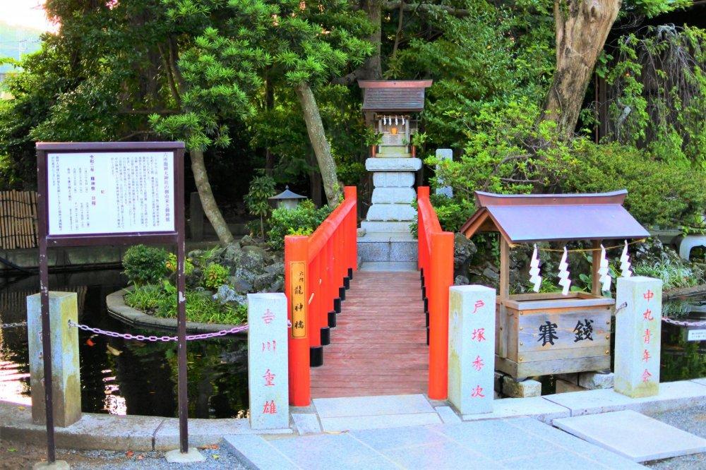 龍神大神社