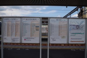 Detail timetable of train departure to other stations