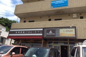 Bejita vegetarian and vegan restaurant