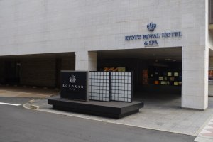 Access to the parking lot and front door at Kyoto Royal Hotel and Spa in Central Kyoto