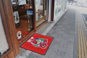A shop near Hiroshima Station