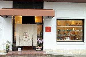 Entrance to Brillante IL Suzuki Salone