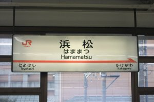 Hamamatsu Station, entry point for some great vegan foods in the city