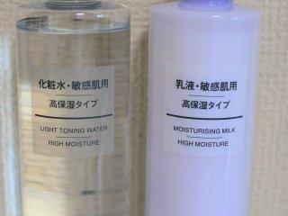 化粧水&乳液