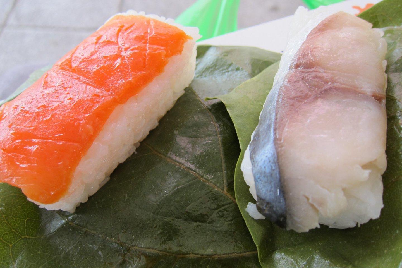 Kakinoha zushi
