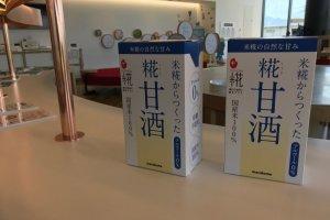 Learn all about amazake at the Uonuma Koji Salon