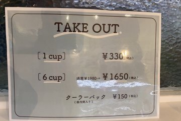 They also do take out!