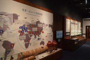 Display about tea drinking traditions around the world
