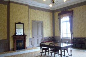 One of the interior rooms of the Jinpukaku