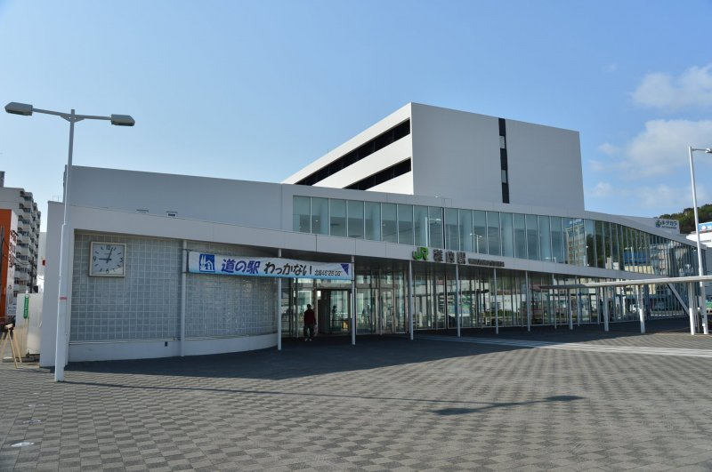The front of the station