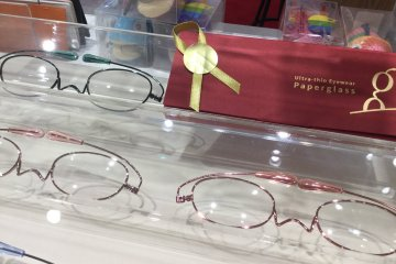 Ultra thin glasses can be stored in a regular envelope.