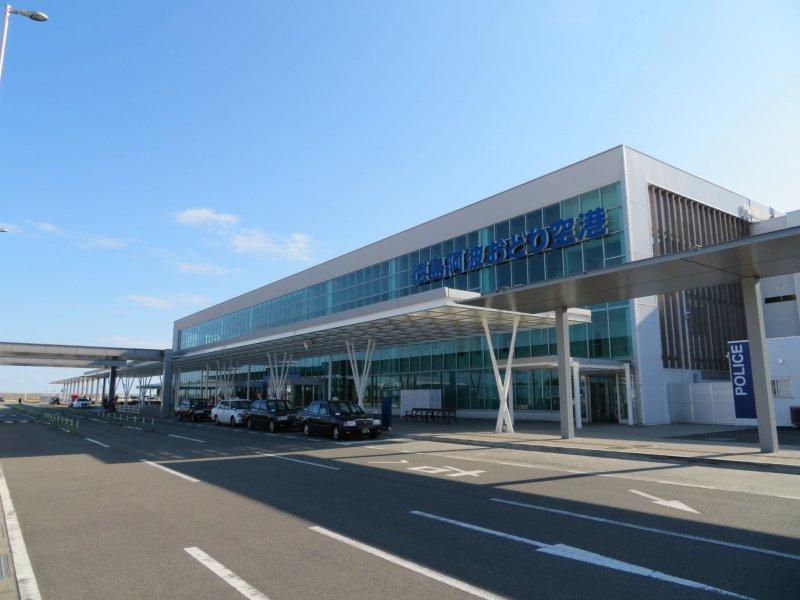 Tokushima Awaodori Airport