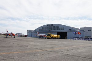 Part of the airport is dedicated to JSDF military training