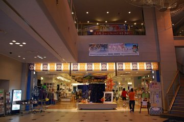 There are a number of retail stores and restaurants available