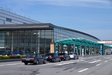 The airport building from outside