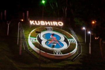Kushiro Clock