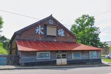 Sake Brewery, Usui Katsusaburo Shoten