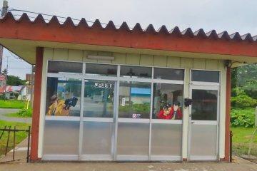 Hamanaka Station