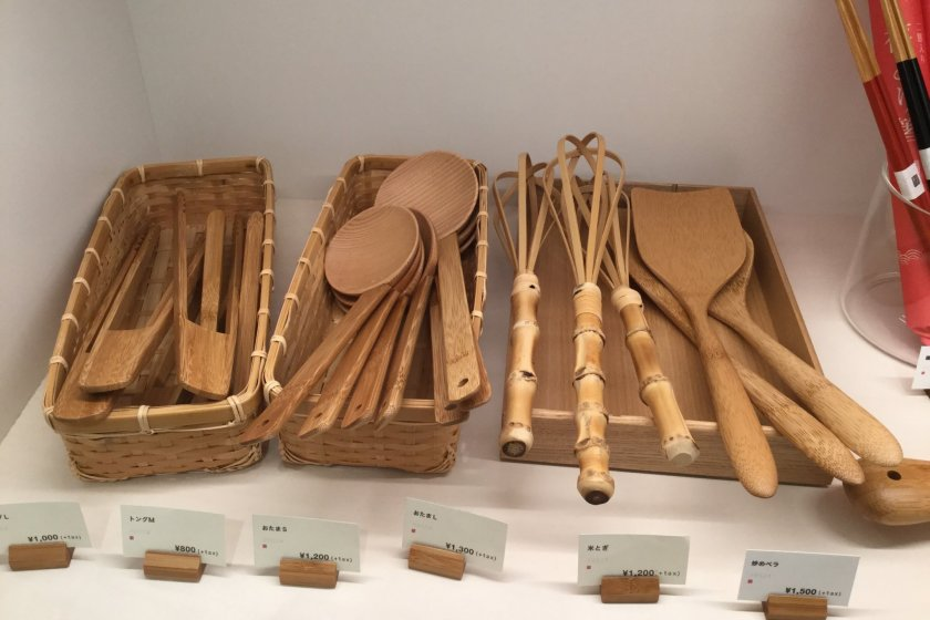 Sturdy kitchen ware