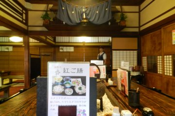 Or check out the beautiful soba restaurant, which used to be the guest house.