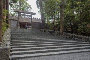 Shrine of Amaterasu