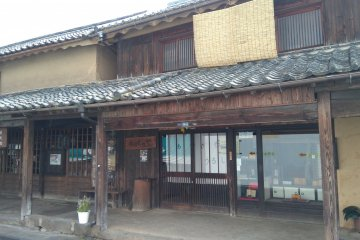 Real old house, Mameda