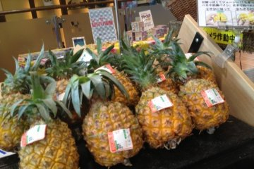 <p>There are also delicious looking pineapples. These pineapples are quite smaller in size than normal pineapples.</p>