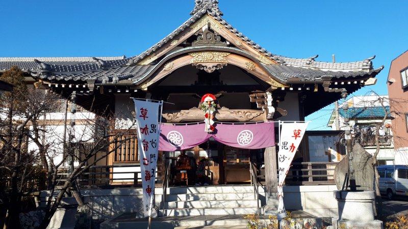 Tofukuji Temple, Soka