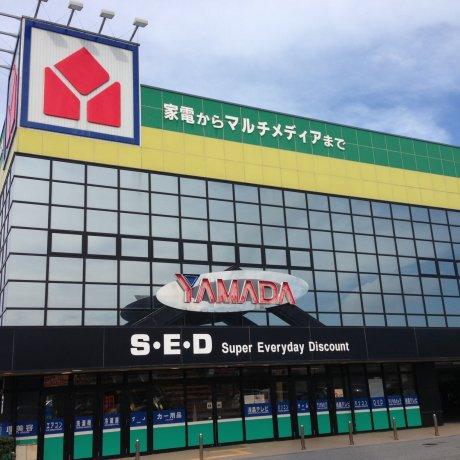 Yamada Denki in Uruma