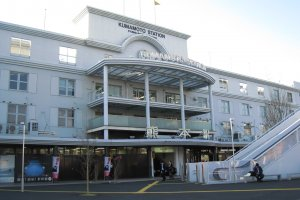 Kumamoto Station Main Entrance